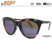 New style sunglasses with 100% UV protection lens,suitable for men and women