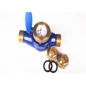 Quality Dry-dial Multi Jet Water Meter BSP Thread Flange DN50mm Class B for sale