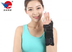 China Latex Carpal Tunnel Wrist Support Soft For People With Rheumatism Arthropathy on sale
