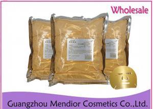 China Compact Anti Wrinkle 24K Gold Mask Powder , Lightening Tonic Soft Mask Powder on sale