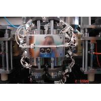 Extrusion Plastic Blow Molding Machine / Shampoo plastic bottle blowing machine