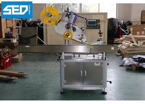 China 600W Horizontal Blood Tube Wrap Around Labeling Machine With Auto Feeding System on sale