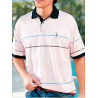 Blank Stripped Polo T-shirt For Men Turnover Collar