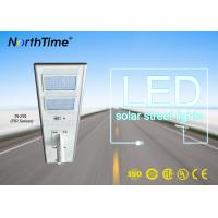 China Private Road Cool Warm Smart Solar Street Light 90W 9000LM - 10000LM on sale