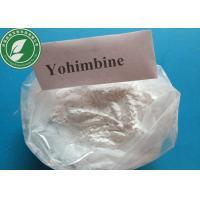 Pharmaceutical 99% Yohimbine Hydrochloride For Sex Enhancer CAS 65-19-0