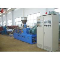 China ACARICIE el plástico inútil que recicla la máquina Co - tornillo gemelo paralelo de la rotación on sale