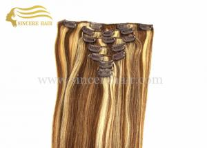 China Hot Sale 20 Clip In Hair Extensions for sale - 50 CM 100 G 7 Pieces Piano Colour Remy Hair Clips-In Extensions for Sale on sale