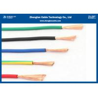 High Temperature Wire & Fire Resistant Cables/ 450/750 BVR Cable use for House or Building