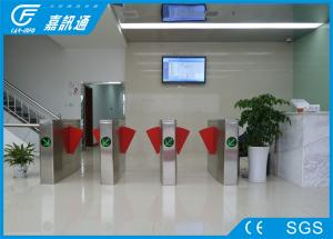 China Dual Direction Channels Flap Barrier Gate , IC Carder Turnstile Security Systems on sale
