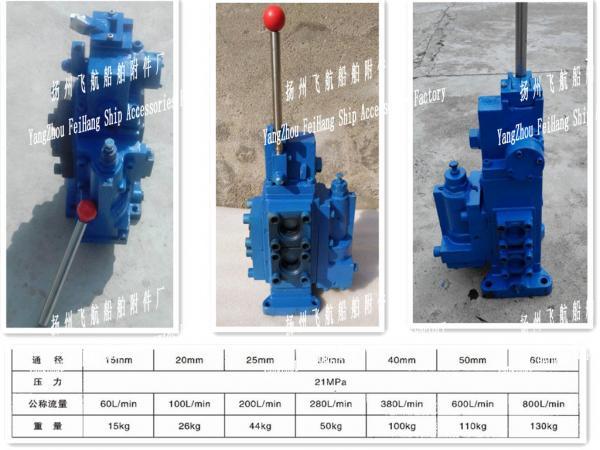 FeiHang 35sfre - mo50-H3 Manual Directional Proporional Flow