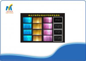 China Blank Metal Business Cards Laser Colorful For A4 / A3 Sublimation Paper on sale