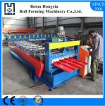 Aluminum Plate Roof Roll Forming Machine with Trapezoidal Sheet
