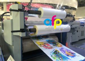 China Lustre Vs Matte Bopp Thermal Lamination Film Biaxially Oriented Polypropylene Film on sale