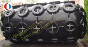 Quality Inflatable Pneumatic Rubber Fender for sale