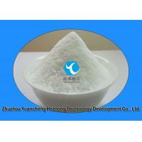 56-85-9 Glucocorticoid Anti Inflammatory Natural Sport Nutrition Supplements L-Glutamine with white powder