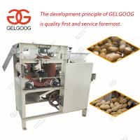 Solon Wet Type Lentil Peeling Machine |Almond Peeling Machine|Blanched Peanut Peeling Machine