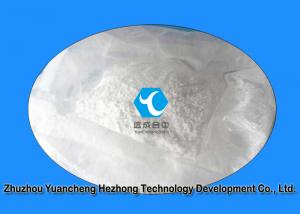China Local anesthesia Chemicals Procaine hydrochloride 51-05-8 From China Factory supplier