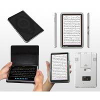 7 inch Color Touch LCD Full Multimedia Islamic Uthmanic quran eBook