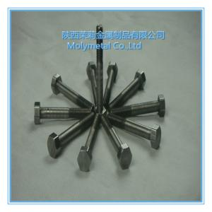 China very beautiful molybdenum nuts Mo bolts/nuts and screwsM2,M8,m10,m4,m5 etc good price on sale