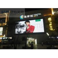 P5 Outdoor LED Wall For Shopping Mall 6500nit SMD2727 LED Lamp Nova Fixed Installation IP67 Asynchronous Control CE FCC