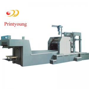 China Computer Rotogravure Thermal Rotogravure Printing Machine , Multifunction Paper Roll Printing Machine on sale