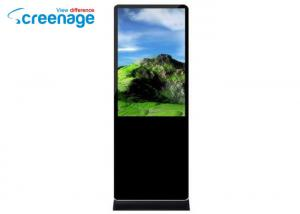 China 42 Win7 Os Freestanding Digital Signage ,Tv Lcd Touch Screen Kiosk on sale
