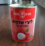New Crop Canned Lychee Fruit Whole In Light Syrup 425g & 567g