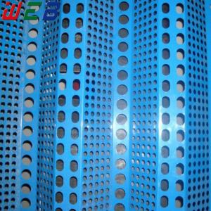 China corrugated perforated metal sheet on sale