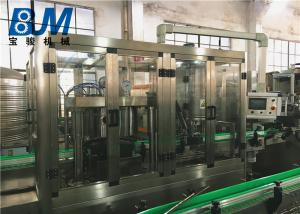China Aluminum Bottle Cap Water Can Filling Machine on sale