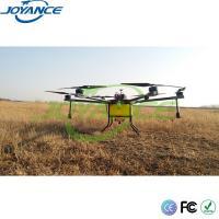 6 axis 6 router Quadcopter UAV Based Fertilizer and Pesticide Spraying System