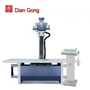 China High-Energy-Ray Medical Equipments Properties digital radiography system on sale