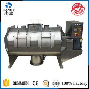 China Gypsum Horizontal Plough Shear Mixer/Blender/Popular Professional Meat Chopper Plough Mixer For Sale on sale