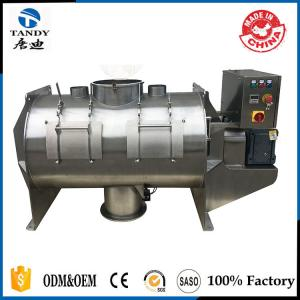 China Powder And Fluid Mixer/ Plough Powder Shear Mixer / Cement Mortar Powder on sale