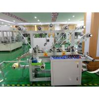 Adhesive Tape Multilayer Automatic Lamination Machine Adjust Lamination Speed