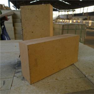 China Fireproof Refractory Insulating Fire Brick , Fused Silica Bricks High Compressive Strength on sale