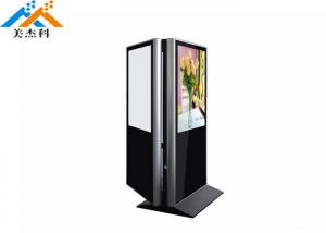 China High Resolution LCD Touch Screen Kiosk , Lcd Digital Signage Display 49 Inch on sale
