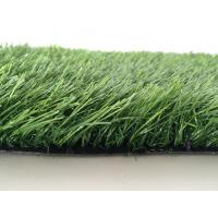 Natural Color 40mm Spine Monofil PE Artificial Turf Lawn With PP And Net Backing
