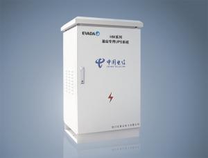 China Alta freqüência pura ATM UPS da onda de seno com bateria para dentro, poder superior on sale