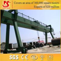 China Famous Widely Used Rail Mounted Industrial Gantry Cranes