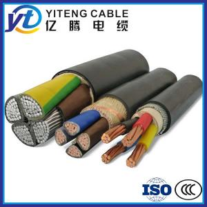 China ow Voltage XLPE Insulated Power Cable Factory Direct Supply on sale