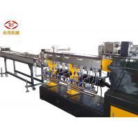75kw PE PP ABS Master Batch Manufacturing Machine Twin Screw Extruder