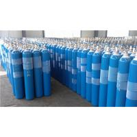 Japan Standard Steel Gas Cylinder For Cl2  / Nh3 140 Mm - 232 Mm Diamater