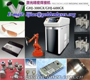China Automatic Robot Laser Welding Machine 150J on sale