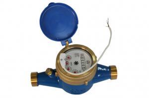 China Multi Jet Dry Dial Vane Wheel Remote Read Water Meter , Rotary Water Flow Meter 20mm on sale