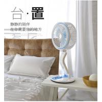 Factory Standing Fan 6V AC DC Solar Rechargeable Fan with LED Light for Home