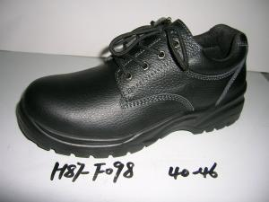 China Work Shoes, Leather Safety Shoes  (H65-041) on sale