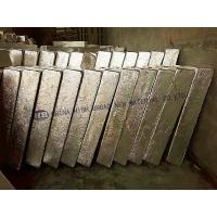 Aluminum Yttrium Master Alloy AlY10 Ingot Aluminum With Yttrium Metal
