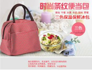 China Outdoor Picnic Insulated Lunch Bags Computer Knitting Technics Nice Appearance on sale