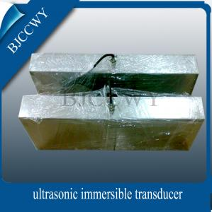 China Biochemistry Ultrasonic Piezoelectric Transducer Cleaner Generator on sale