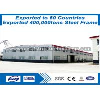 China structural steel pipes and Prefab Steel Frame with frame sell well in Manila on sale